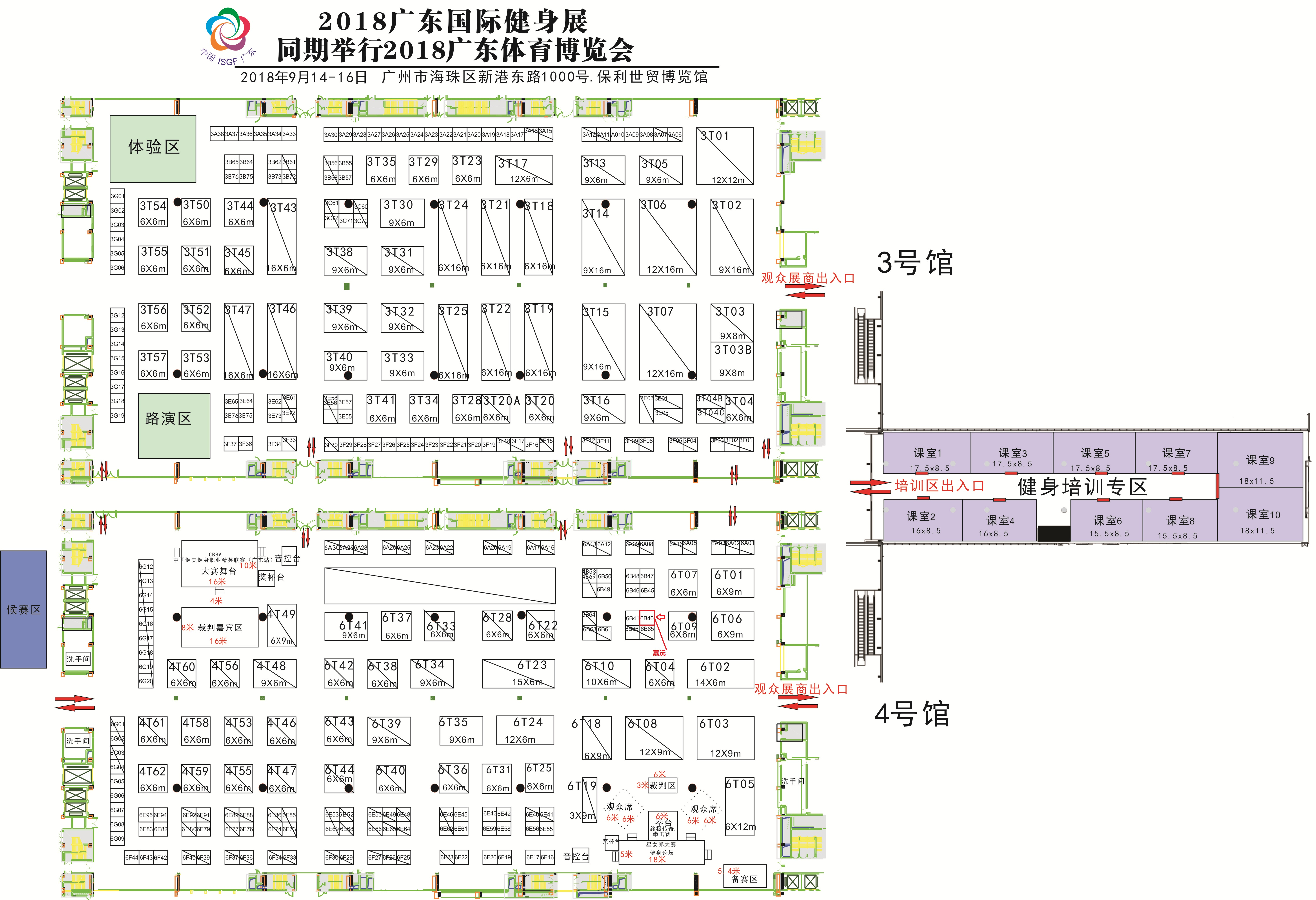2018 Guangdong Sport Show【Booth map】