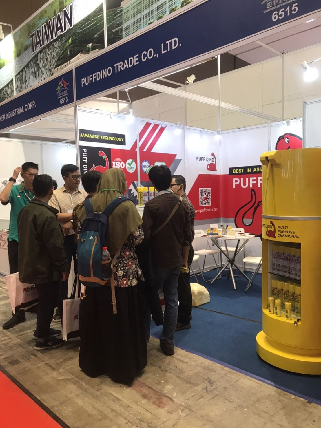 2019 Indonesia Manufacturing & Machine Tool Exhibition