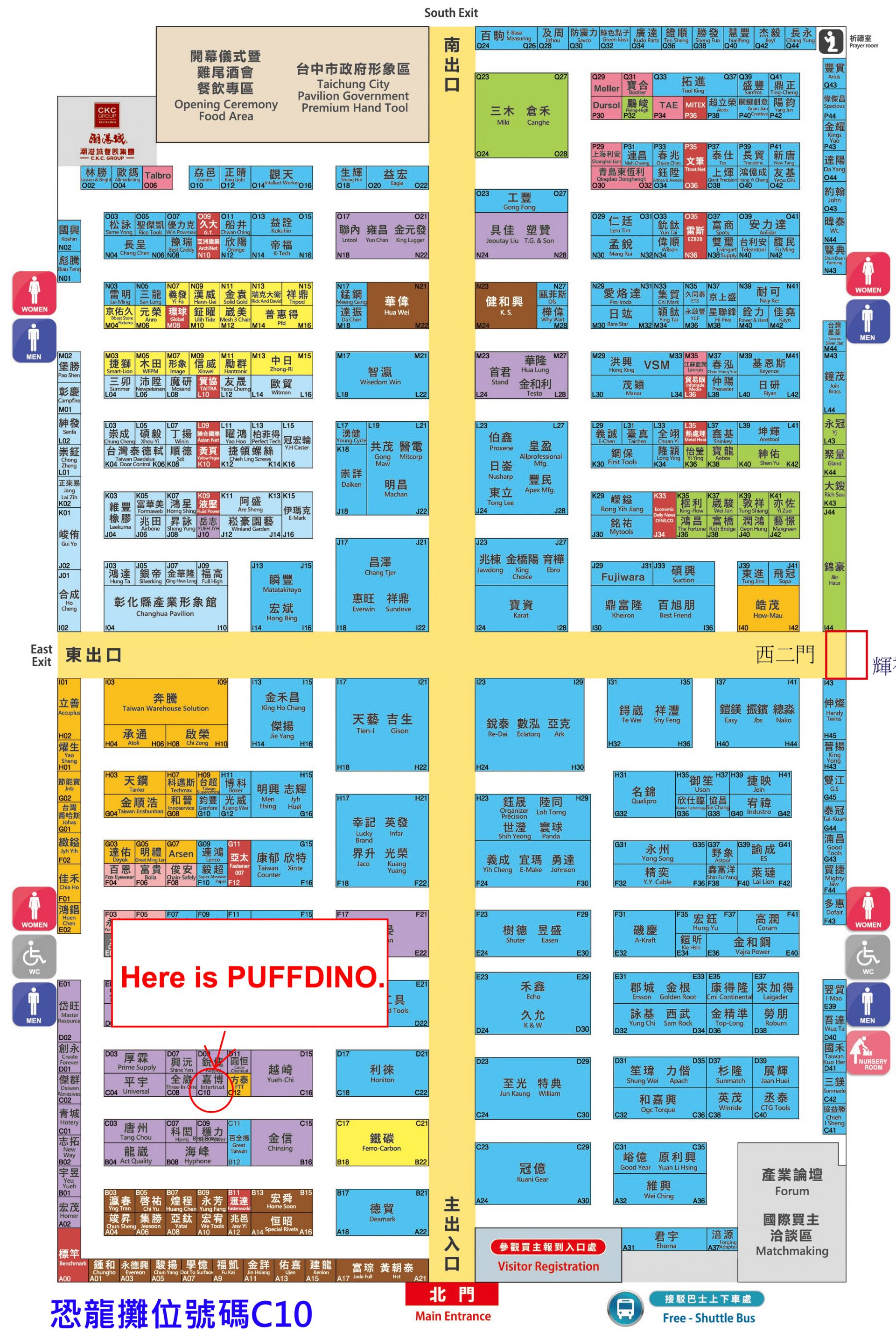 2019 Taichung Hardware Show Booth map
