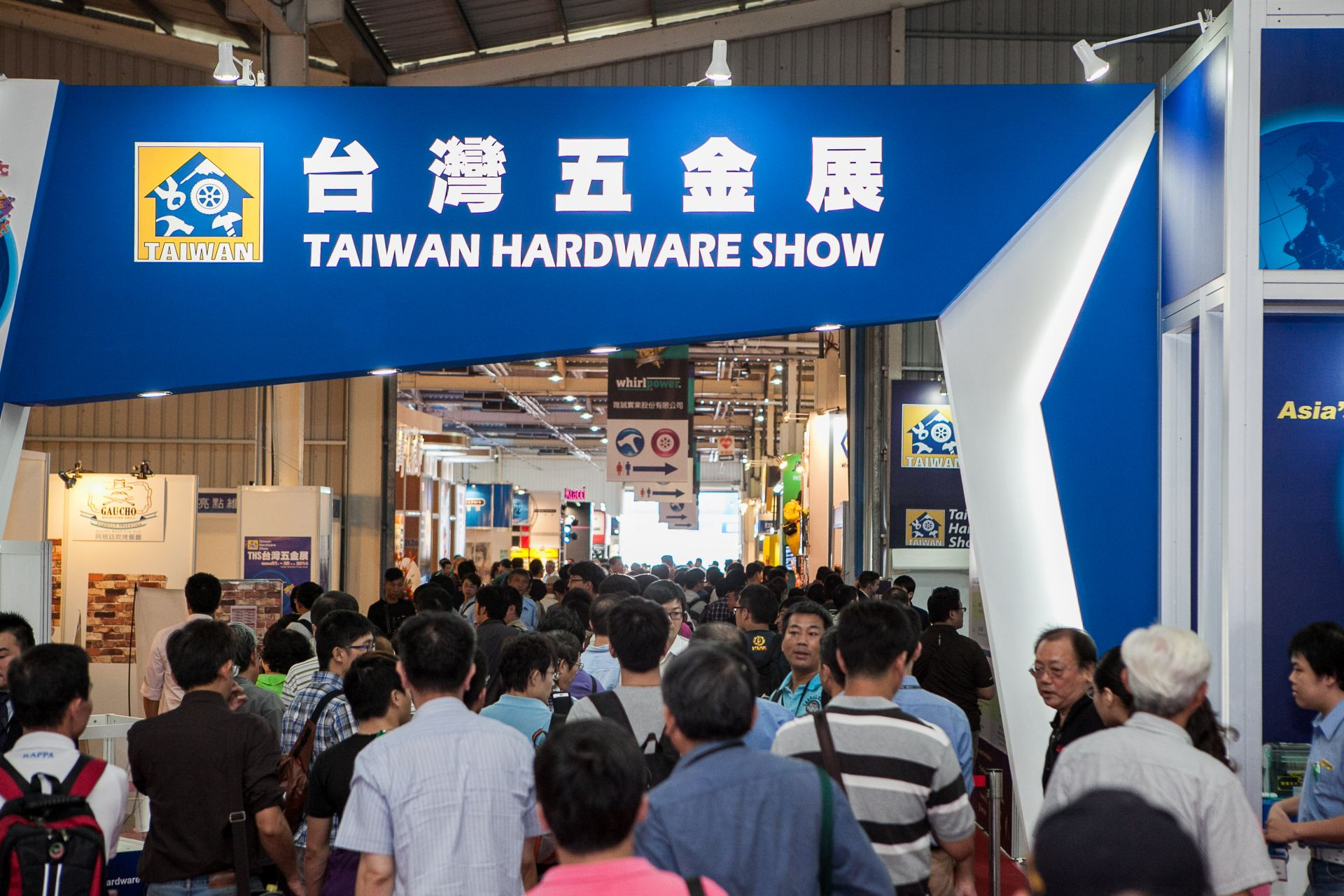 2019 Taichung Hardware Show Introduction