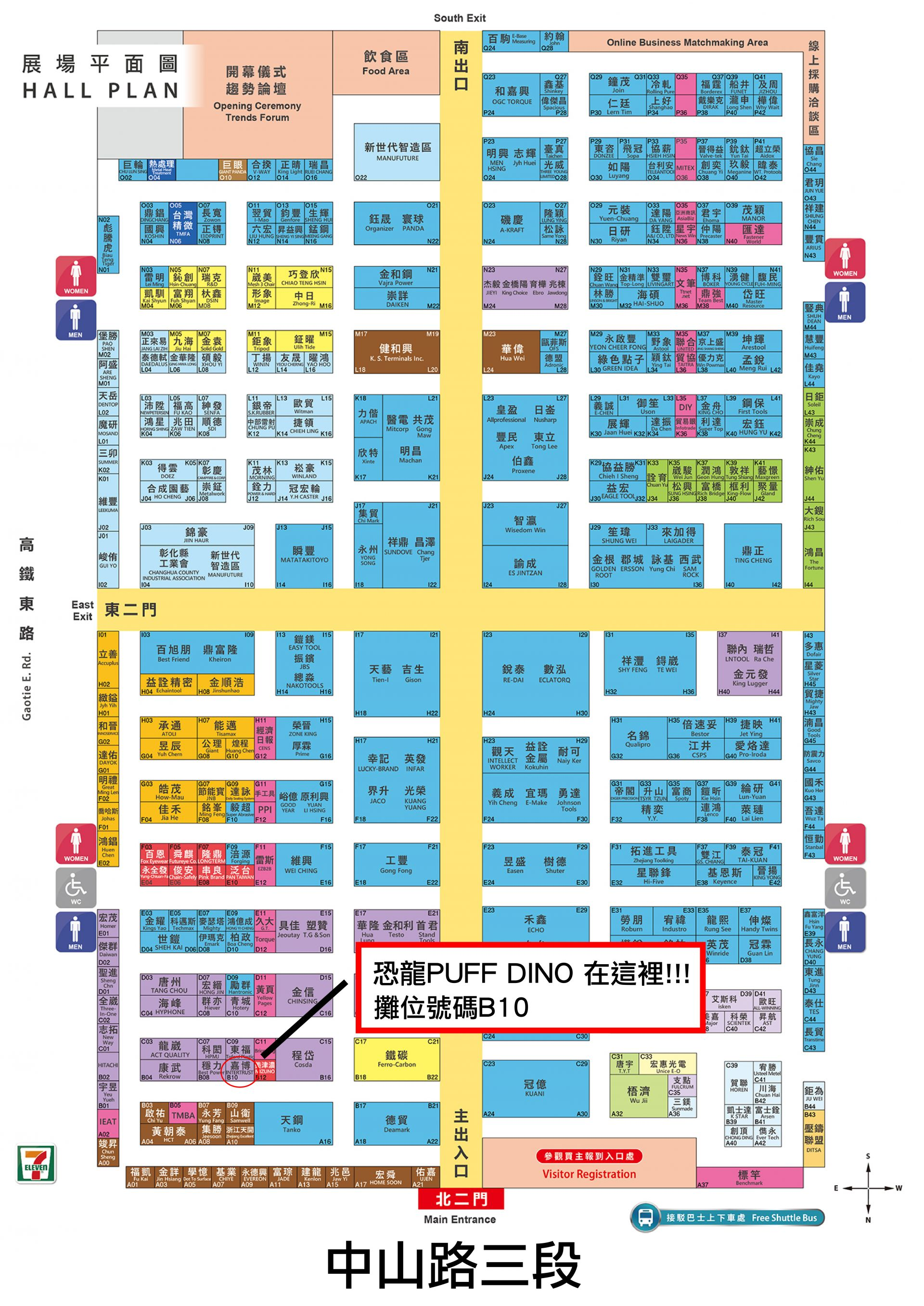 2020 Taichung Hardware Show Booth map