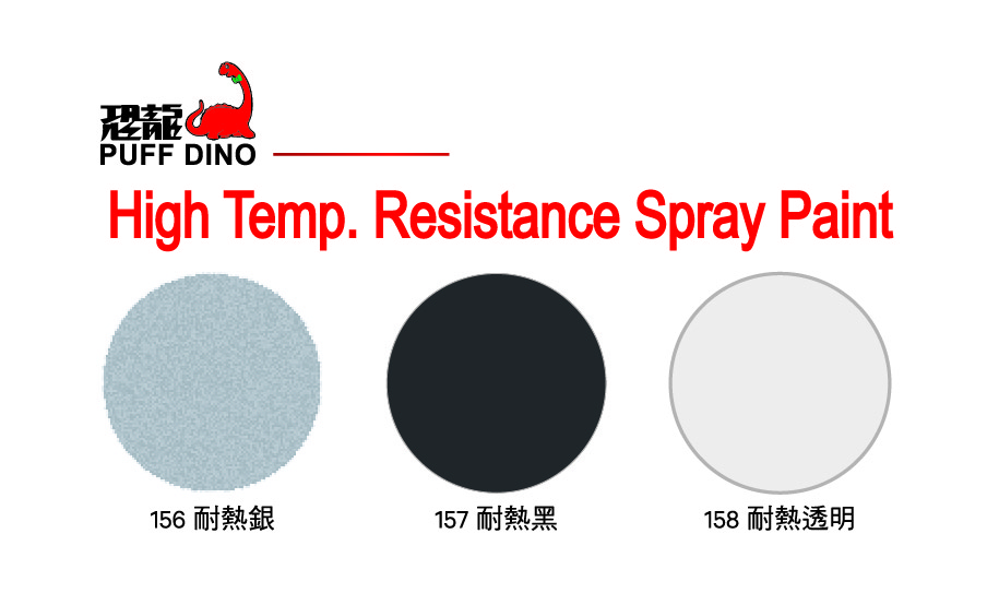 High Temp. Resistance Spray Paint Color Card